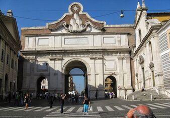 Puerta del Pueblo Fachada interna