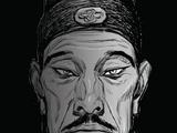 Yang Guozhong