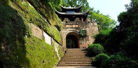 Hu Guo Gate