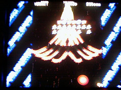 File:Atarigalaxians.png