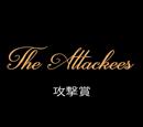Attack Episode 47