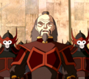 Firebender Guard
