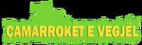 Vegjël Logo