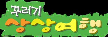Season 4 Logo<br/>(2012)