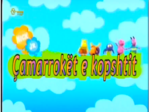 First albanian title card