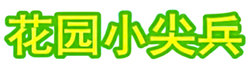 Episode logo