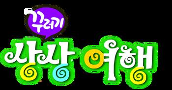 <small>Season 1-3 Logo<br/>(2005-2012)