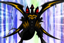 Phantom Drake Roar