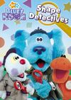 Shape Detectives DVD