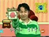 HyunShup Shin