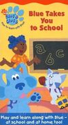 BlueTakesYoutoSchoolVHS