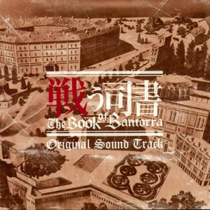 Tatakau-shisho-the-book-of-bantorra-original-soundtrack