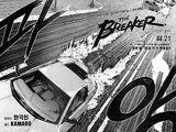 Chapter 21 (The Breaker)