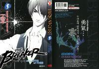 Volume 05 (The Breaker)