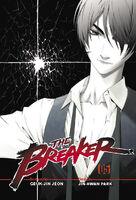 FR Vol 05 (The Breaker)