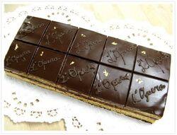 Opera Cake, whole