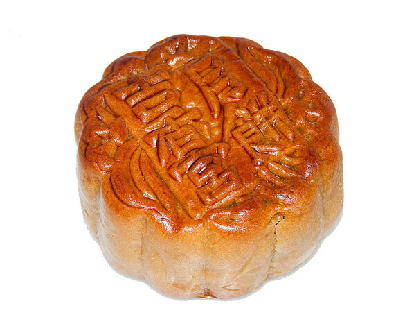 File:Mooncake.jpg