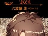 Rokuhara Ren