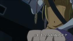 4 - Rogue Athena