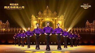 基督教會大型合唱專輯《國度禮歌 國度降臨在人間》精彩看點 開場踢踏舞
