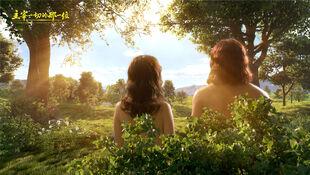 主宰一切的那一位 - 三段-创世纪-亚当夏娃对视