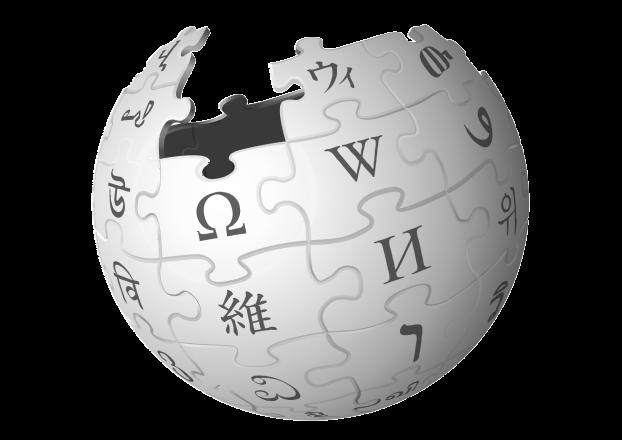 File:Wikipedia-globe.png