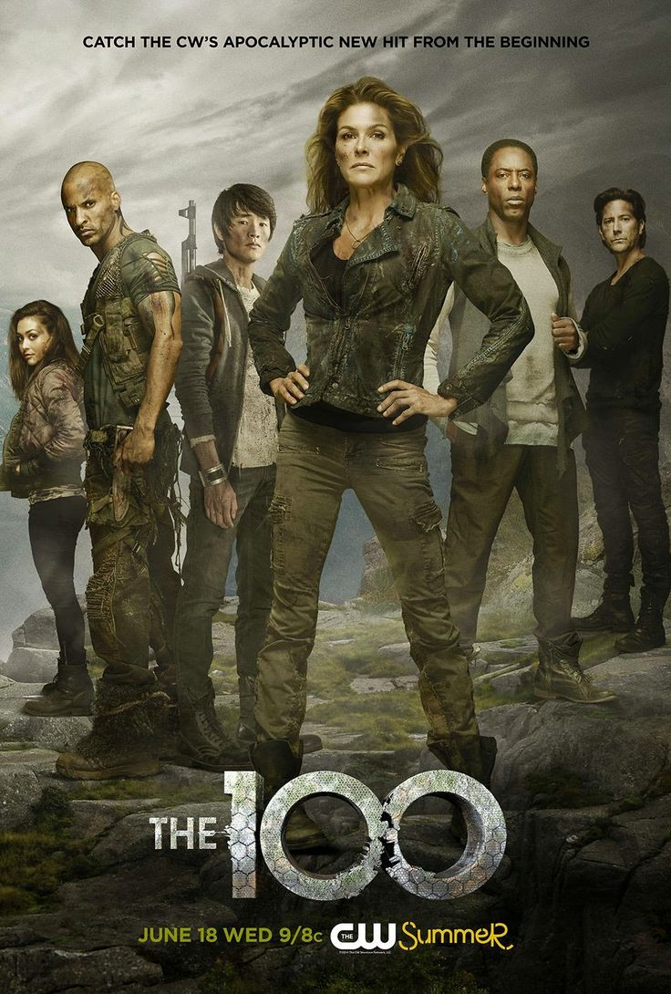 Bs To The 100