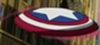 Shield of cap