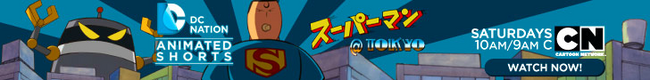 Superman of Tokyo Banner