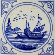 Chinese 03