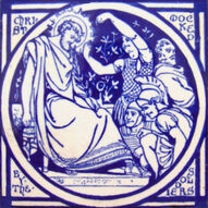 Christ Mocked by the Soldiers - J Moyr Smith - Minton China Works