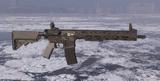 Lightweight M4