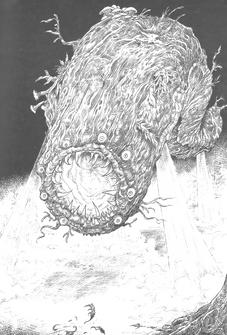 Logworm1