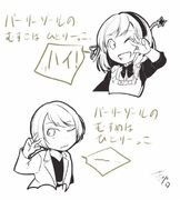 Levia y Behemo (Ichika) 2