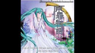 【Hatsune Miku · KAITO · Hiyama Kiyoteru】Project 『Ma』【Sub. Español + Romaji】