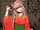 Enbizaka Murderer Scandal