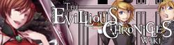 Wiki-wordmark-dss2