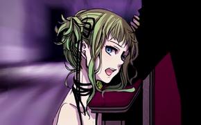 Gumina (avatar)