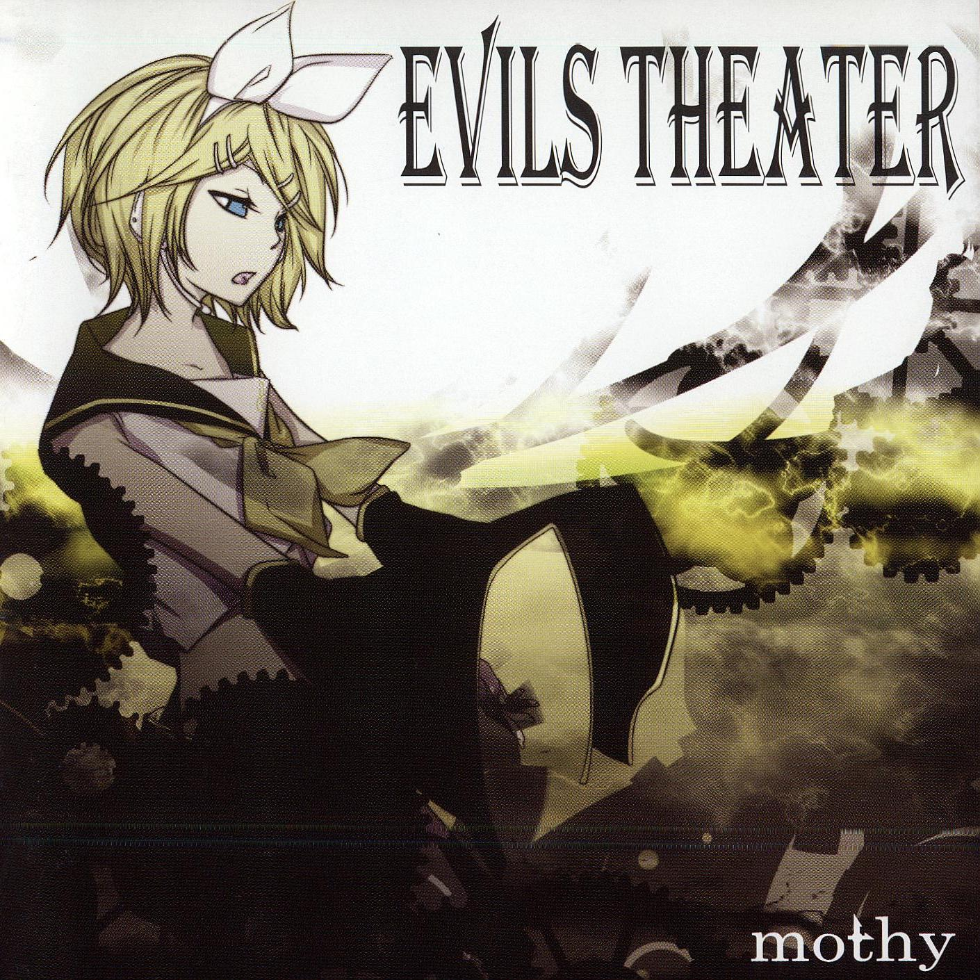 EVILS THEATER