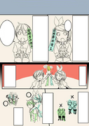 Rin y Len (Ichika)