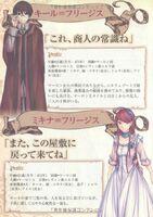 Keel y Mikina (Handbook)