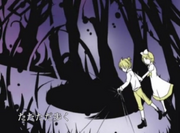 Hänsel y Gretel a través del bosque