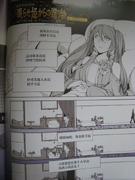 Margarita (manga) 1