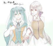 Michaela y Clarith (Mizutame Tori)