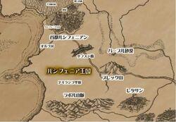 Reino de Lucifenia