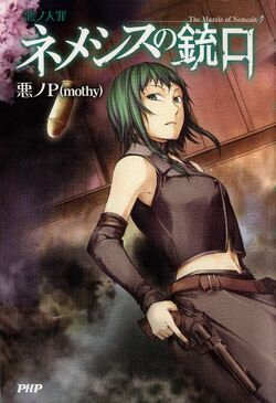 corruption a deadly evil Deadly sins of evil: judgment of corruption is the sixth deadly sins of evil light novel, which was released on august 26, 2016 the novel was written by akuno-p and.