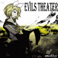 200px-Evils Theater