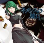 Họng súng của Nemesis (album)