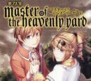 Deadly Sins of Evil: Master of the Heavenly Yard