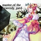 Amo del Jardín Celestial (álbum)